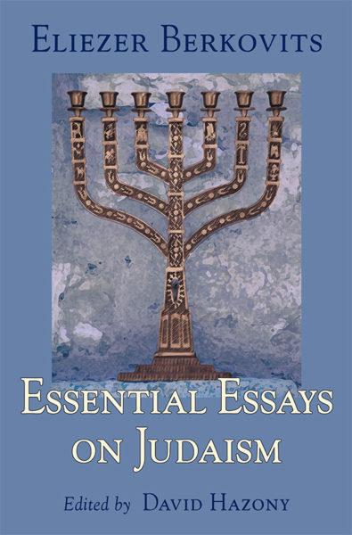Berkovits Essential Essays Eng 600