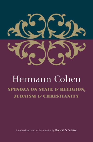 Cohen Spinoza 600